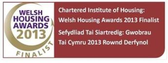 Chartered Institute of Housing AwardS 2013 finalist logo